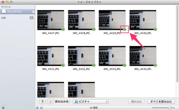 mac-insert-pictures-07