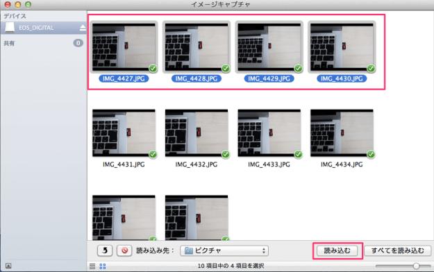 mac-insert-pictures-08