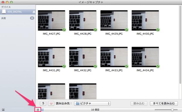 mac-insert-pictures-10