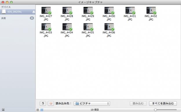 mac-insert-pictures-13