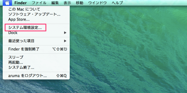 mac-ios-app-vnc-viewer-01