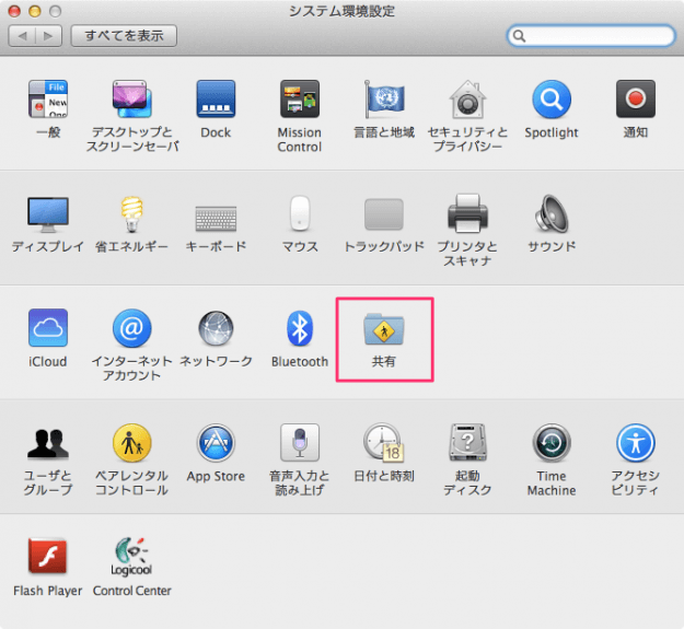 mac-ios-app-vnc-viewer-02