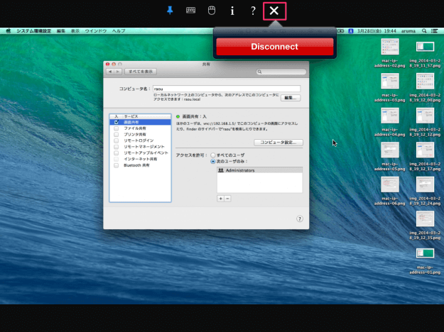 mac-ios-app-vnc-viewer-14