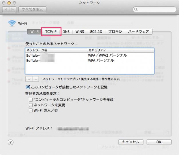 mac-ip-address-05