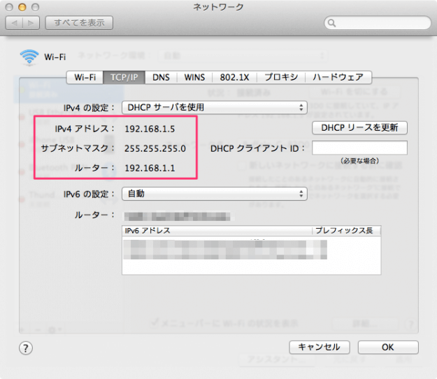 mac-ip-address-06