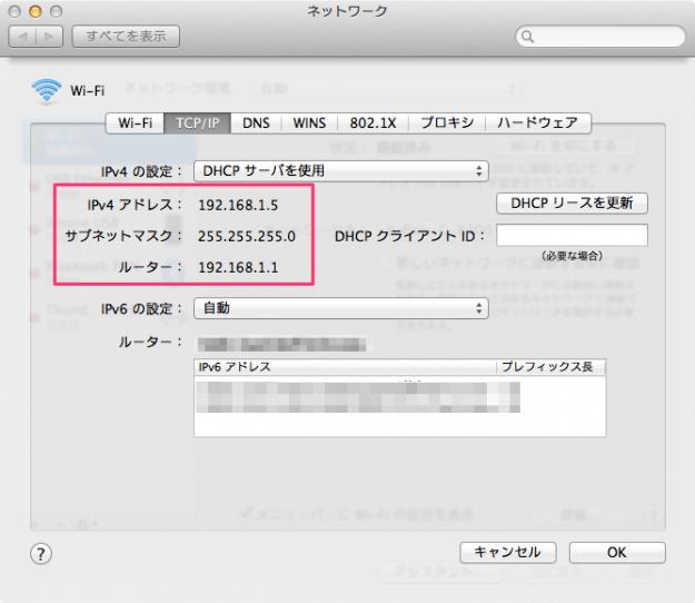mac-ip-address-06