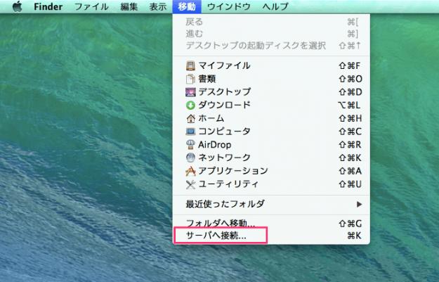 mac-mount-windows-share-folder-01