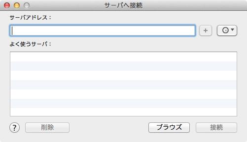 mac-mount-windows-share-folder-02