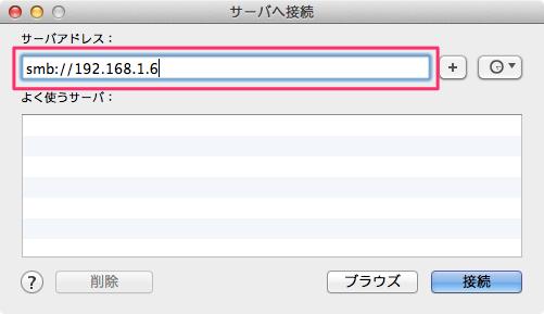 mac-mount-windows-share-folder-04