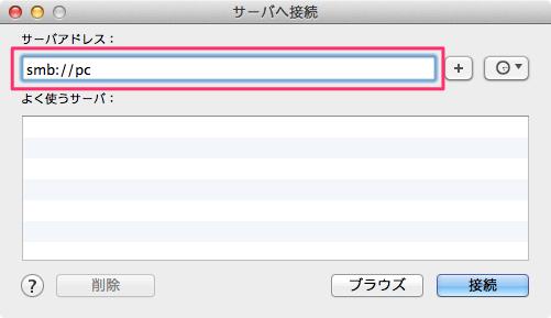 mac-mount-windows-share-folder-05