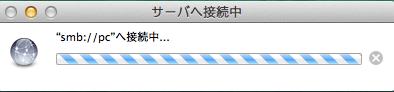 mac-mount-windows-share-folder-07