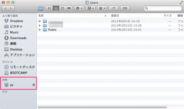 mac-mount-windows-share-folder-10
