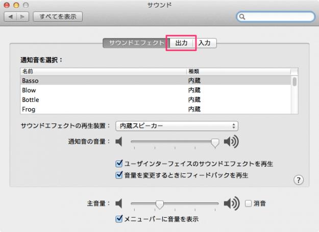 mac-sound-03