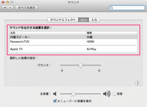 mac-sound-04