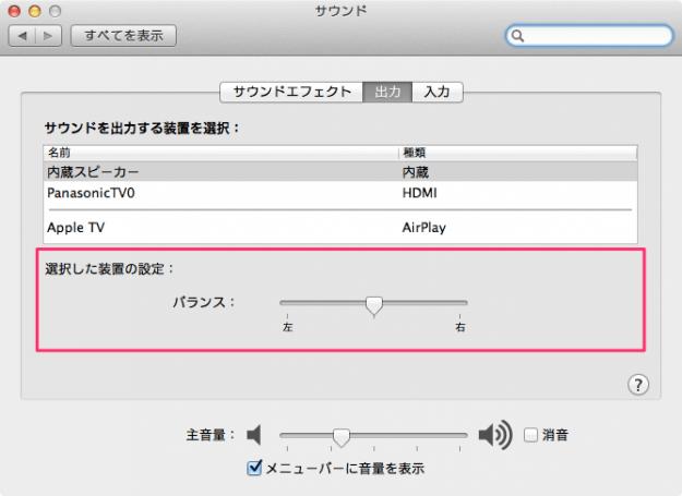 mac-sound-05