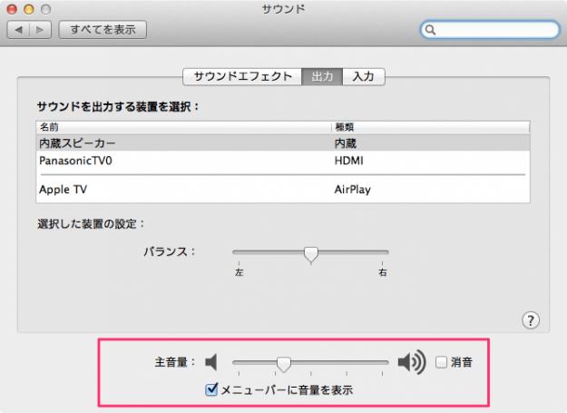 mac-sound-06