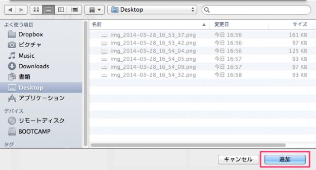 mac-windows-file-sharing-05