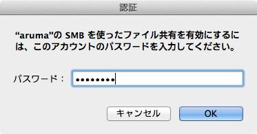 mac-windows-file-sharing-08