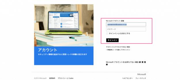 microsoft-office-online-03