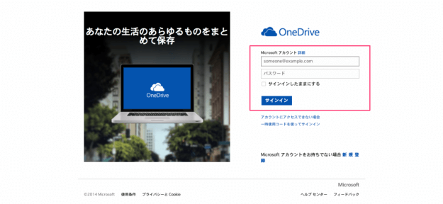 onedrive-free-space-02