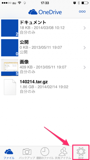 onedrive-free-space-06