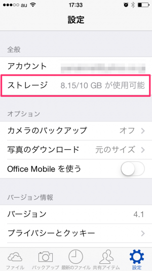 onedrive-free-space-07