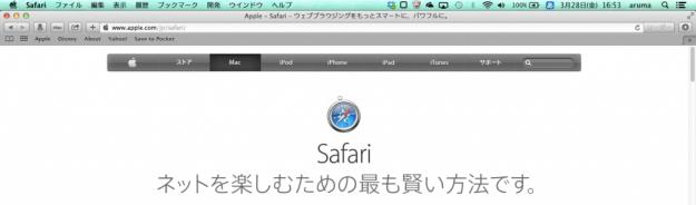 safari-tab-01