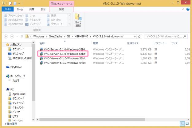 windows-ios-app-vnc-viewer-05