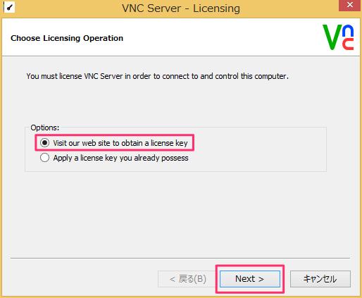 windows-ios-app-vnc-viewer-12