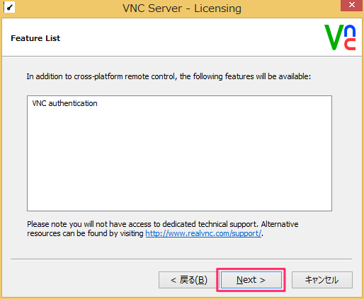 windows-ios-app-vnc-viewer-17