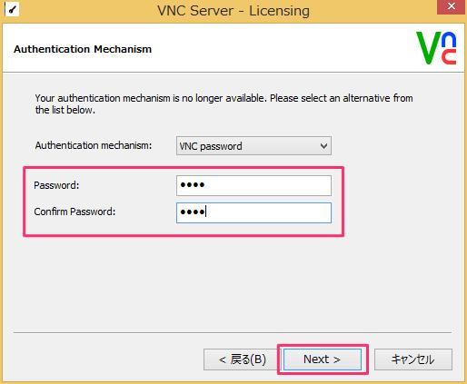 windows-ios-app-vnc-viewer-19