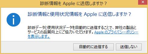 windows8-icloud-11