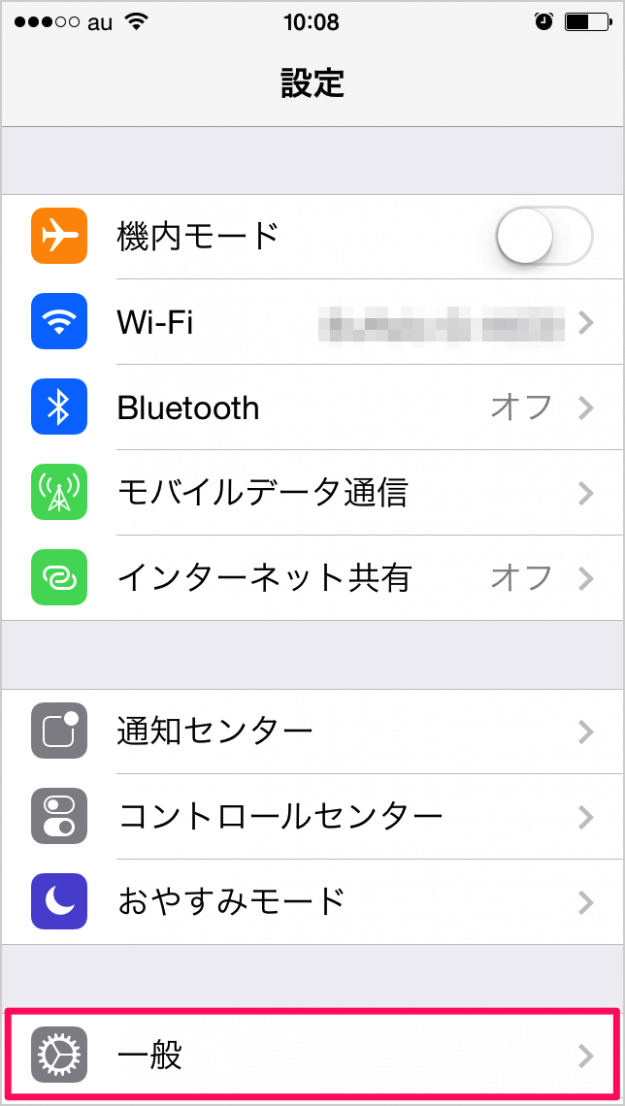 apple-ios-7-1-1-04