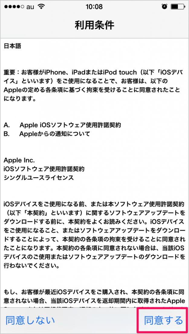 apple-ios-7-1-1-07