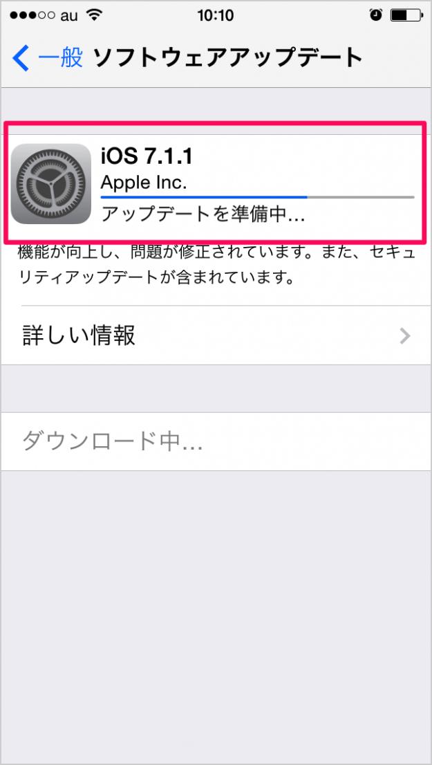 apple-ios-7-1-1-08