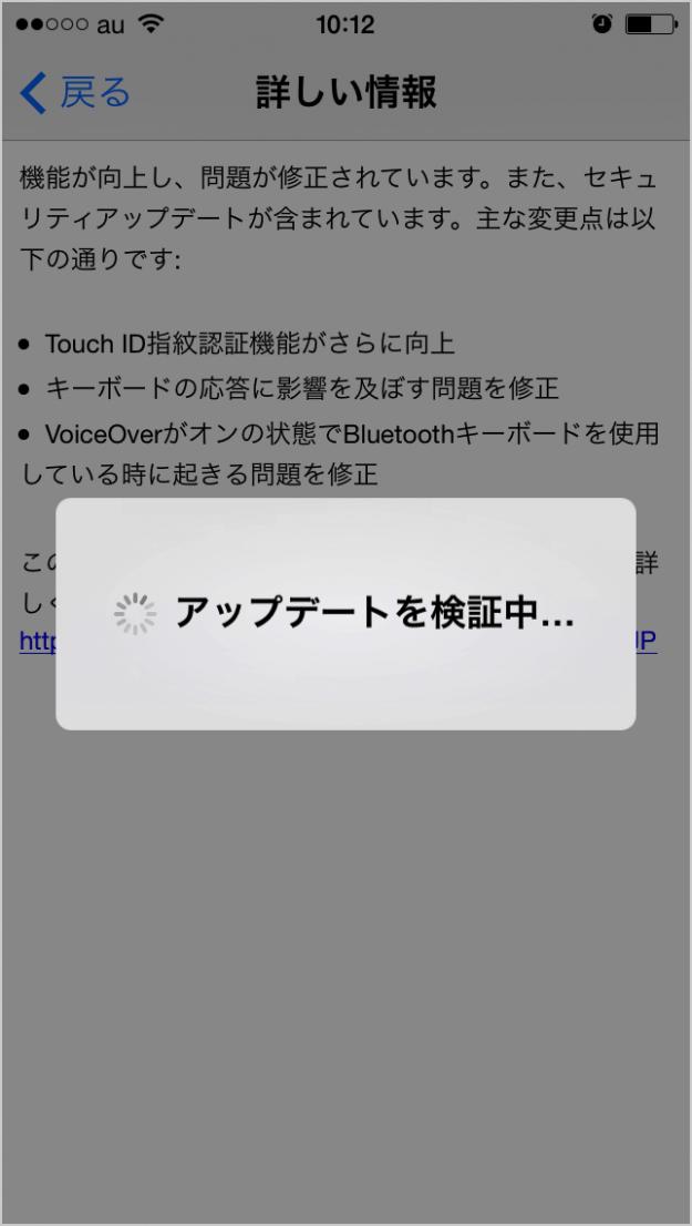 apple-ios-7-1-1-10