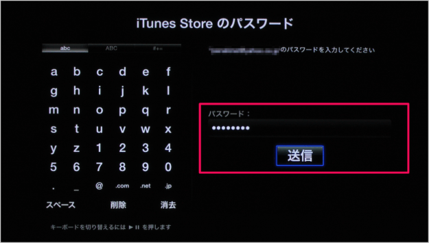 apple-tv-itunes-store-sign-in-out-05