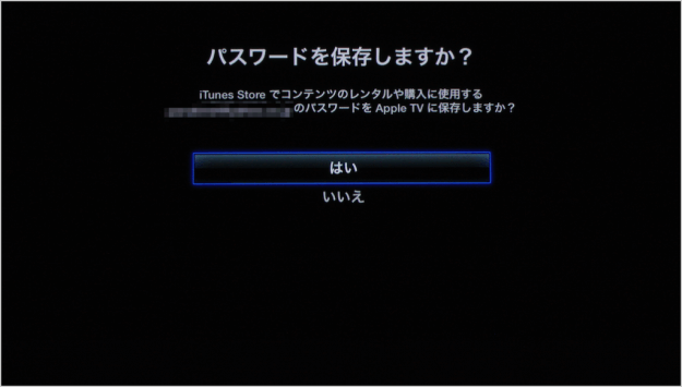 apple-tv-itunes-store-sign-in-out-06
