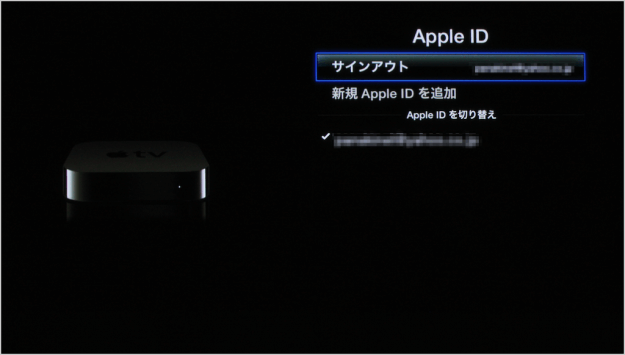 apple-tv-itunes-store-sign-in-out-09