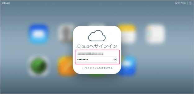 create-icloud-email-aliases-01
