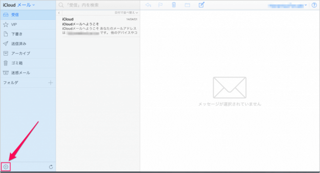create-icloud-email-aliases-03