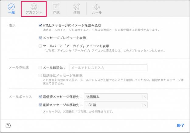 create-icloud-email-aliases-05