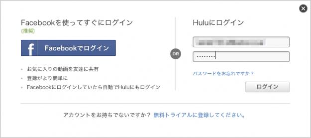 hulu-cancel-subscription-02