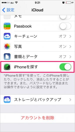 icloud-find-iphone-ipad-07