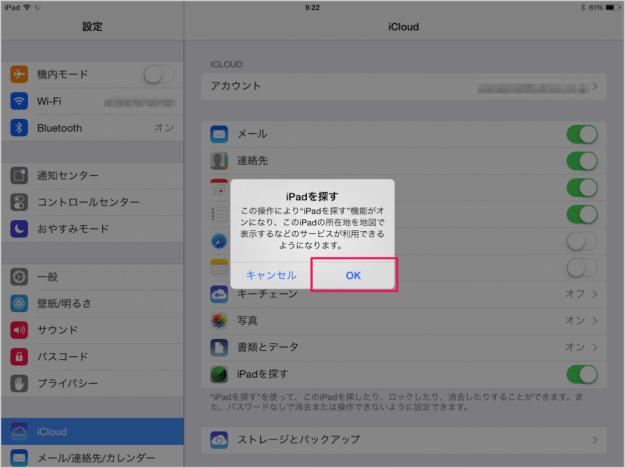 icloud-find-iphone-ipad-11
