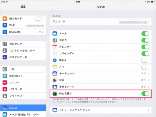 icloud-find-iphone-ipad-12