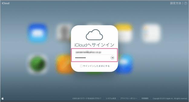 icloud-find-iphone-ipad-13