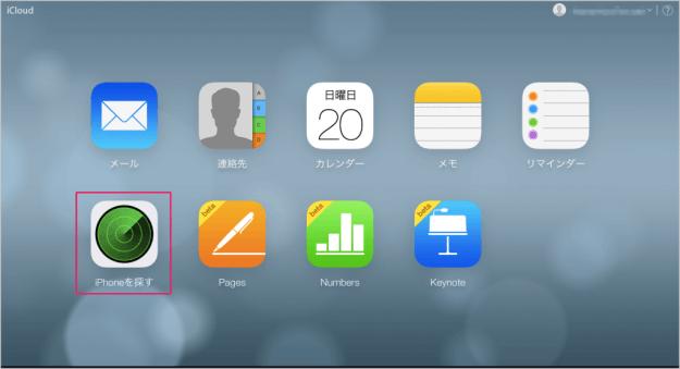 icloud-find-iphone-ipad-14
