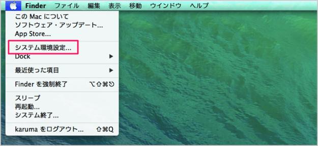 icloud-find-mac-01