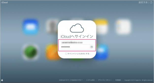 icloud-find-mac-06
